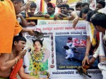 Cinema Pro Union Condemns Karnataka Associations