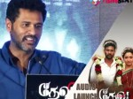 Prabhu Deva S Speech Devi Adi Launch