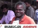 Iru Mugan Movie Review Audience