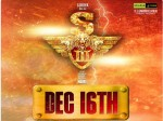 Surya S S3 Will Be Released On December 16th