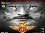 S 3 Motion Poster Released