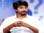 Sivakarthikeyan Talks About Attack Kamal Fans