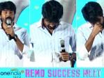 Sivakarthikeyan Emotional Speech Remo Success Meet