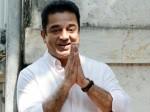 Kamal Haasan Turns