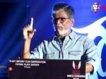 Saithan Audio Launch Held Chennai