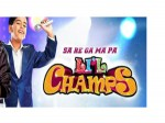 Zee Tamil Calls Auditions Sa Re Ga Ma Pa Lil Champs