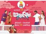 Zee Tamil Air New Serial Darling Darling