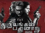 Ar Rahman Releases Promo Single Dhuruvangal Pathinaru