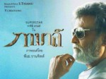 Kabali Release Thai Language On Jan 5th