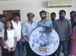 Rajinikanth Releases Tharamani Audio