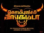 Musician Gv Prakash Kumar Is Released Kombuvacha Singamda So
