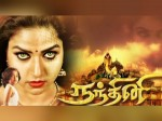 Sun Tv Nagini Nandhini New Serial