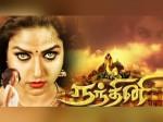 Sun Tv Nagini Nandhini New Serial