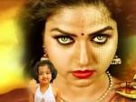 Ghost Snake Amanushyam Tops Tv Serials