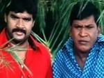Rk Joins With Vadivelu Neeyum Naanum Naduvula Peyum