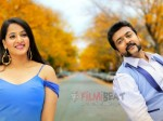 Surya S Si3 Postponed Again