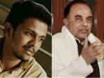 Karthick Naren Trolls Subramanian Swamy