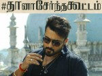 Is Thaana Serntha Koottam Based On Special