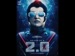 Rajinikanth S 2 O Sets New Record Business