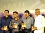 Manirathnam S Speech Kaatru Veliyidai Audio Launch