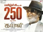 Rajinikanth S Kabali Crosses 250 Days