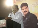 Rk Introduces New Distribution System Vaigai Express Movie
