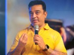 Kamal Remembers Brother Chandra Haasan