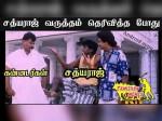 Sathyaraj Memes Rock Social Media