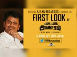 Ar Murugadass Release The First Look Miga Miga Avasaram