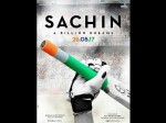Sachin Movie Trailer From April 13th