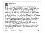 Memes On Sathyaraj