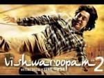 Kamal Works On Viswaroopam 2 Release