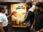 Director Bharathiraja Praises Suresh Kamatchi