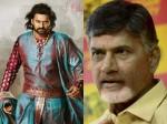Chandrababu Recommends Baahubali Oscar