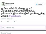 Rajinikanth Trending On Twitter