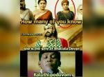 Do You Know Who Bhallaladeva S Wife Is