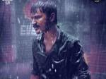 Ameer Replace Vijay Sethupathi Vada Chennai
