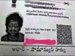 Prabhas Aadhar Card Goes Viral