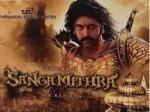 Jayam Ravi Allots 2 Years Sangamithra