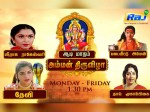 Tv Celebrates The Auspicious Tamil Month Aadi With Special Movie