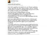 Social Media Blasing Gayathri Juli Snehan Namitha
