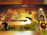 Rajini Fans Celebrate Kabali One Year Madurai