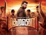 Jallikkattu Is The Trend Tamil Cinema