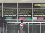 Tamil Nadu Theaters Look Empty Weekends