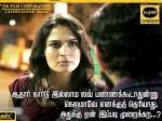 Contemporary Politics Spoken Taramani Movie