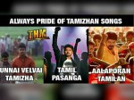 Vijay Tamizha Songs