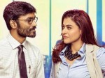 Vip 2 Twitter Review