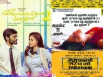 Vip 2 Taramani Clashes On Aug