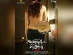 Ajith S Director S Next Film Release