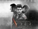 Maheshbabu Murugadoss Vishal Were Spyder Audio Launch